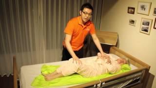 任我行 –轉移位墊|JUST 4U 強生醫療儀器有限公司