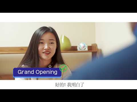 Chinglish: New Open or Grand Opening (Language School in Orange County, California)
