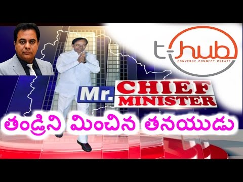 Mr Chief Minister | Telangana IT Minister KTR's Start Up Capital T Hub In Hyderabad | HMTV