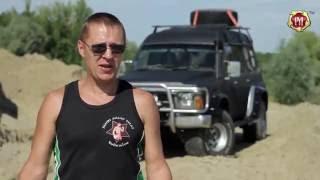 Видео отзыв о расширителях колесных арок Nissan Safari/Patrol, 1987-1997 (russ-artel.ru)