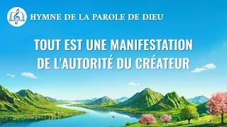 Musique chrétienne en français « Tout est une manifestation de l'autorité du Créateur »