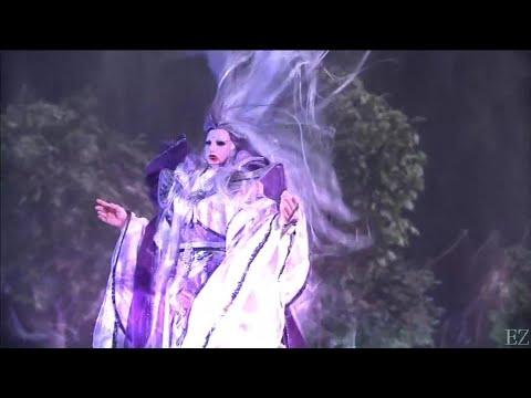 霹靂魔封 悲怒紫陽
