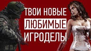 Battlefield мечты и Cyberpunk 2077 — Восточно-европейский геймдев ОЖИЛ