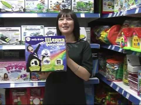 Кассовый аппарат - детский игровой набор для девочек / Cash .