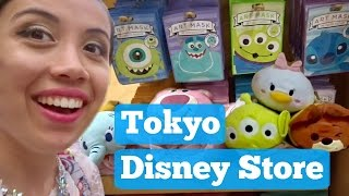 Tokyo Disney Store | TOKYO DISNEY TRIP