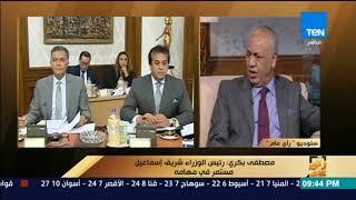 رأي عام – مصطفى بكري: محمد بدر محافظ الأقصر وزيرا للسياحة في التعديل الوزاري الجديد