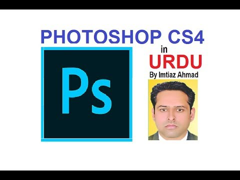 How to create a colorful photo manipulation in photoshop web duy.