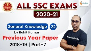 7:00 PM - All SSC Exams 2020-21 | GK by Rohit Kumar | Previous Year Paper 2018-19 (Part-7)