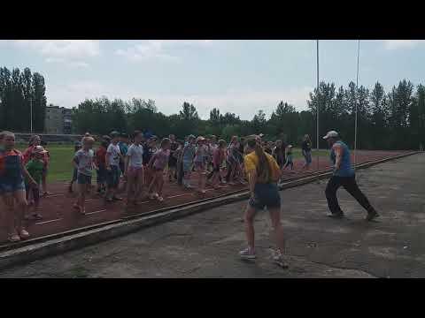 Флешмоб в школьном лагере.Сердобск.