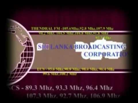 Sri Lanka Broadcasting Corporation   Transmission  Stations
