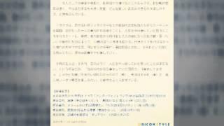 """桐谷美玲、中身は 65歳の異色ヒロインに""""合格"""" 『スミカスミレ』連ドラ..."""