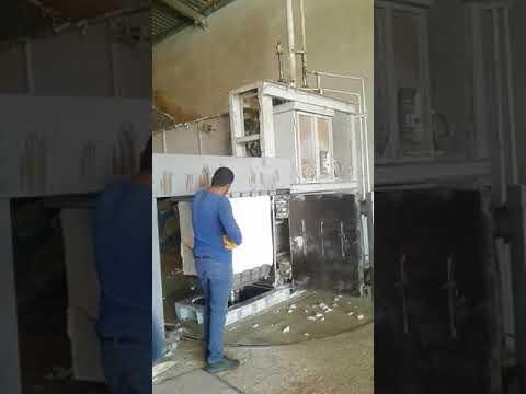 Gırbeşke çırçır fabrikasi