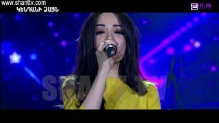 Arena Live/Gisane Palyan/Nare Gevorgyan/Qez het em es 03.06.2017