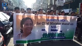 #Kalimpong#Ktv News# 1st December 2019.
