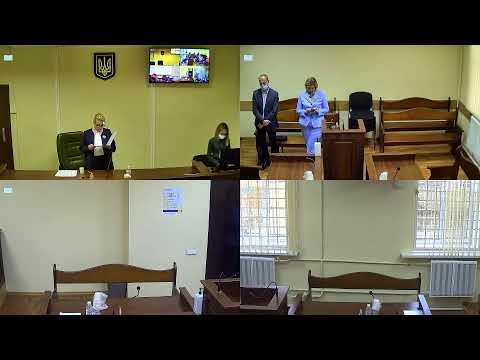 Продовження розгляду скарги на постанову прокурора САП про закриття справи «Роттердам+»