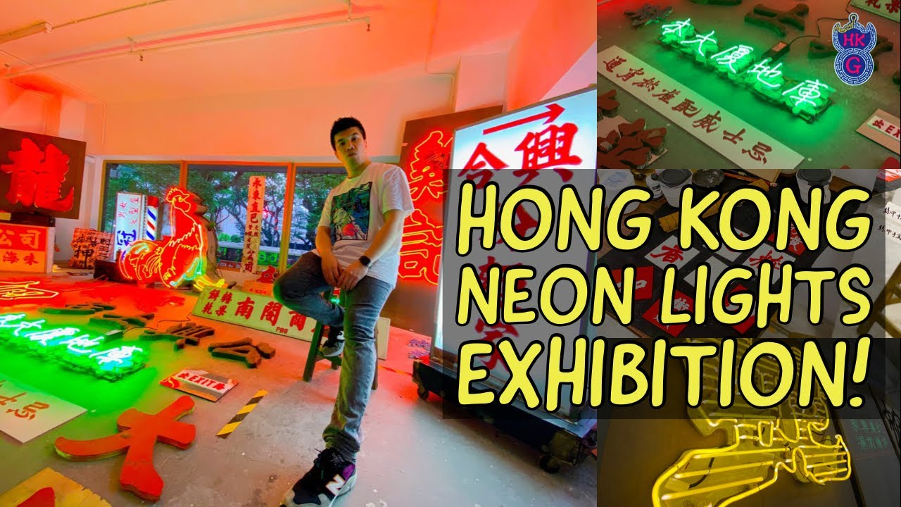 Neon Light Signs Exhibition in Hong Kong! Limited Time ONLY!