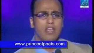 قصيدة عن بغداد للشاعر مصطفى الجزار- مسابقة أمير الشعراء 2007
