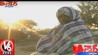Low Temperature Level Record In Telangana   Teenmaar News   V6 News