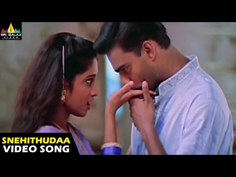 Sakhi Songs | Snehithudaa Video Song | Madhavan, Shalini | Sri Balaji Video