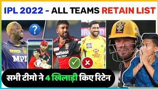 IPL 2022: ALL Team's 4 Retain Player's List | My Opinion | RCB CSK MI DC PBKS RR KKR SRH