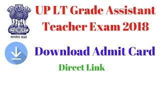 UP LT Grade Admit Card 2018 |  UPPSC lt grade admit card | LT Grade admit card Download