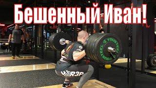 Сумасшедшие приседания 180 кг в суперсете с подтягиваниями с гирей 32 кг Кроссфит