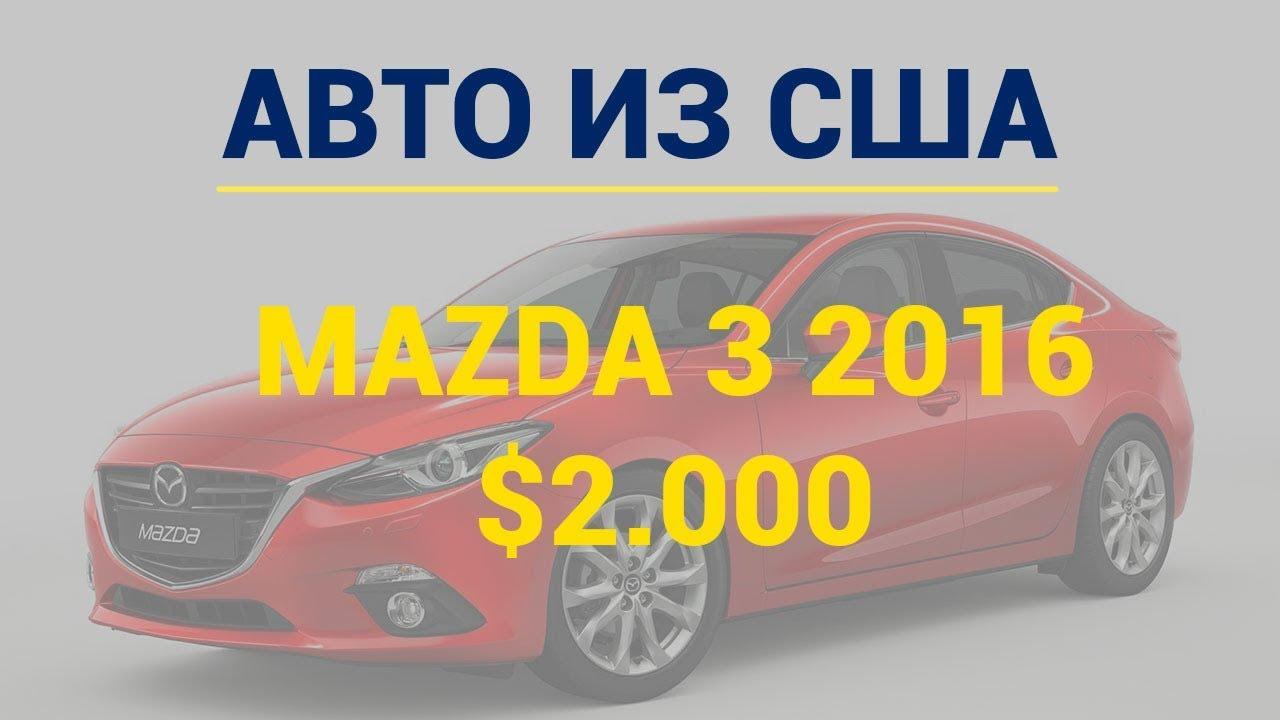 Цены на mazda 3 (мазда 3) у официальных дилеров в украине. Описание. Киев. Видео промовидео мазда 3 седан. Mazda цвета 3. Цвета 3 sedan.