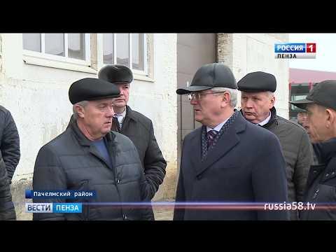 Пензенский губернатор посетил Пачелму