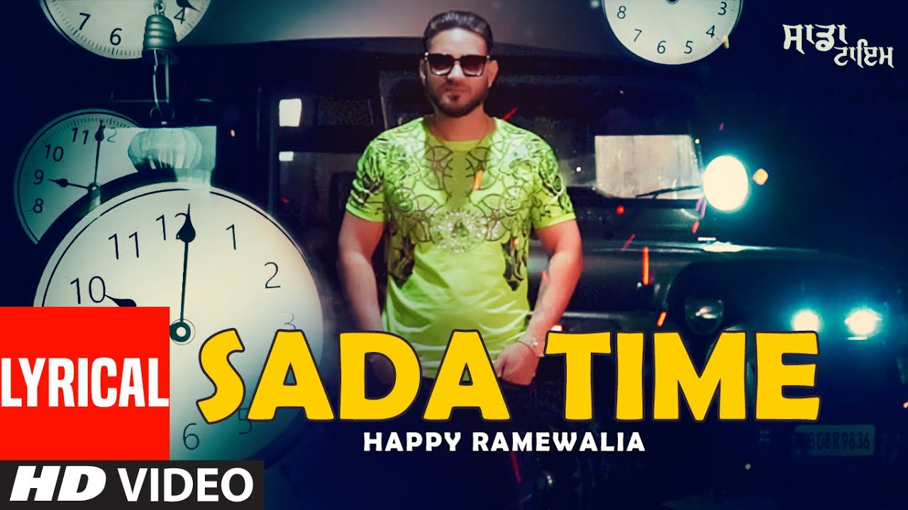 Sada Time (Full Lyrical Song) Happy Ramewalia | Maahi Kazla | Latest Punjabi Songs 2021