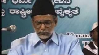 (1/2) Ahmadiyya: Yusuf Sb of Mangalore in Kannada at Bangalore 2008, 1st Speech