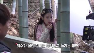 Video [BTS] Moon lover 1 - Lee Jun Ki & IU download MP3, 3GP, MP4, WEBM, AVI, FLV April 2018