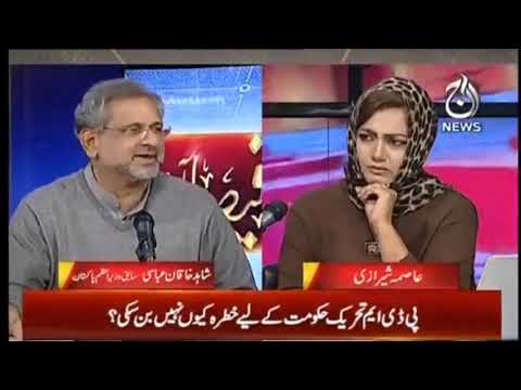 Faisla AapKa With Asma Sherazi - Tuesday 19th January 2021