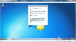 Внешние устройства в VirtualBox(, 2012-04-27T04:00:07.000Z)