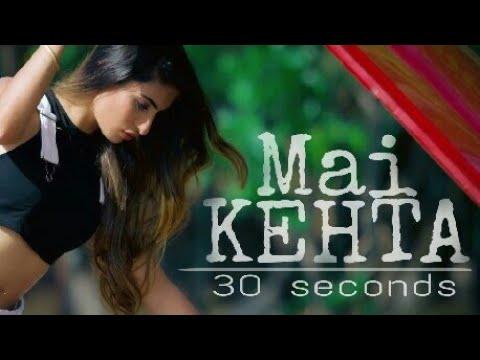 MAI KEHTA | Karan Kahlon | G Guri | Urban Music