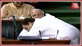 PM Modi से गले मिले  Rahul Gandhi, भौंचक्के रह गए Modi और फिर वापस बुलाकर मिलाया हाथ  #GandhiModiHug