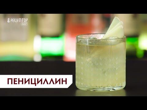 : Алкогольный рынок, новости рынка