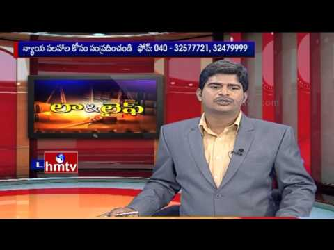What Is Section 498A ?? | Nageswararao Pujari | Law & Life | HMTV