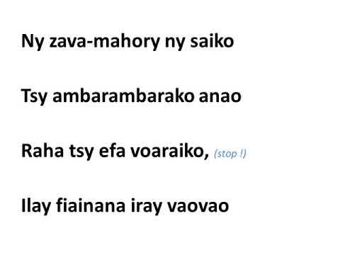 TSY AMBARAMBARAKO - JJ TSEHENO - KARAOKE