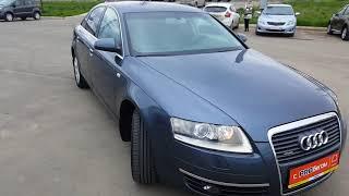 Купить Audi A6 (Ауди А6) 2006 г. с пробегом бу в Балаково. Элвис Trade in центр