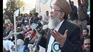 Syed Munawar Hasan Address To Jalsa e Aam Rawalpindi - 11 Dec 2011 - Full Video