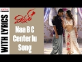 Naa B C Center'lu Full Song With English Lyrics || Winner Movie || SaiDharamTej,RakulPreet||ThamanSS Mp3