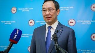 Брифинг Айсена Николаева об эпидобстановке в регионе на 2 апреля: Трансляция «Якутия 24»