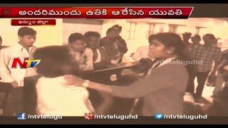 Woman slaps Eve Teaser in Khammam District