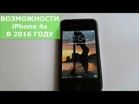 2016 фото iphone