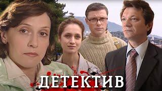 ТРОГАТЕЛЬНАЯ МЕЛОДРАМА ДО МУРАШЕК - Целуют всегда не тех - Русские мелодрамы - Премьера HD