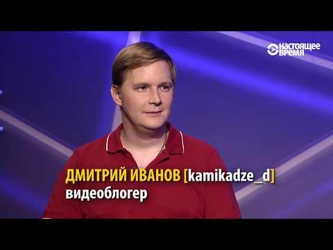 "kamikadze_d: ""Русскоязычные YouTube-политканалы"