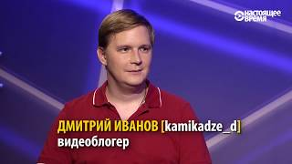 """kamikadze_d: """"Русскоязычные YouTube-политканалы подвергаются обструкции"""""""
