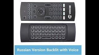 Пульт ДУ VONTAR аэромышь с Алиэкспресс Remote control VONTAR
