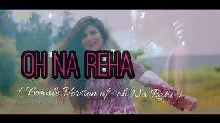 OH NA REHA (Female Version Of OH NA RAHI)| Ishika|(Full Song)| Vdj Rnjyt |Latest Punjabi Songs 2018