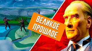 Hearts of Iron 4|Великое прошлое|Battle for the Bosporus